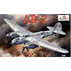 AMO-72120 1/72 Arkhangelsky Ar-2 Soviet WW2 Dive Bomber model kit