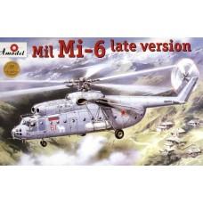 AMO-72131 1/72 Mil Mi-6 'Hook' Soviet Helicopter Late Version model kit