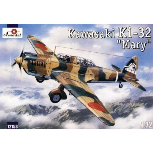 AMO-72153 1/72 Kawasaki Ki-32 'Mary' Type 98 Japanese Army WW2 Light Bomber (Camouflage Painting Shemes) model kit