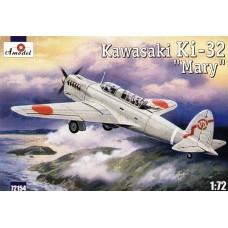 AMO-72154 1/72 Kawasaki Ki-32 model kit