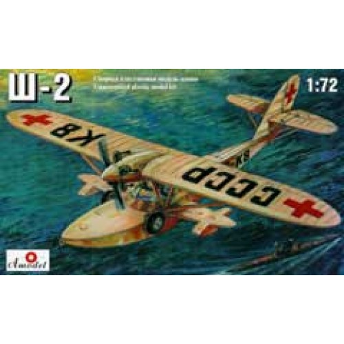 AMO-7216 1/72 Shavrov Sh-2 Soviet WW2 hydroaeroplane model kit