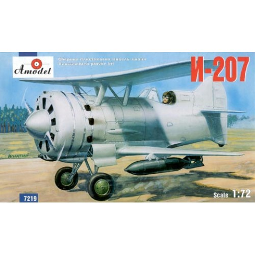 AMO-7219 1/72 I-207 Soviet preWW2 biplane fighter model kit