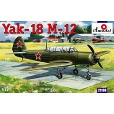 AMO-72198 1/72 Yakovlev Yak-18 M-12 Soviet Two-Seat Military Primary Trainer Aircraft model kit