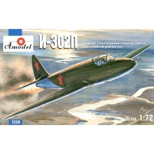 AMO-7220 1/72 I-302P Soviet WW2 rocket interceptor prototype model kit