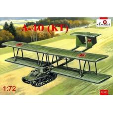 AMO-72202 1/72 A-40 model kit