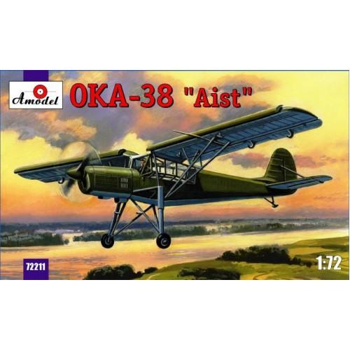 AMO-72211 1/72 Antonov OKA-38 Aist (Stork) Soviet Multipuspose Light Aircraft (copy of German Fi-156 Storch) model kit
