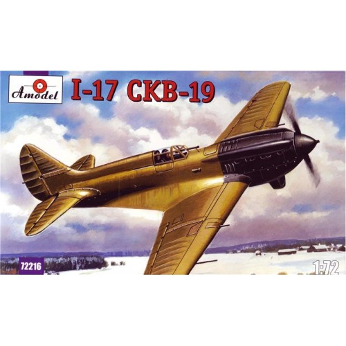 AMO-72216 1/72 Polikarpov I-17 (TsKB-19) Soviet Experimental Fighter model kit