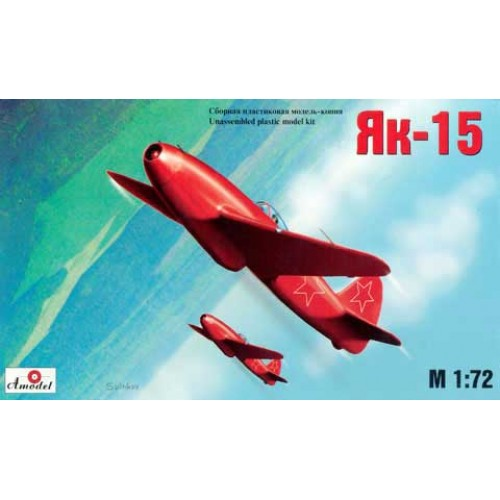 AMO-7223 1/72 Yakovlev Yak-15 Soviet jet fighter model kit