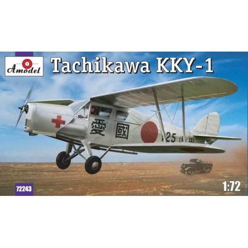 AMO-72243 1/72 Tachikawa KKY-1