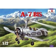 AMO-72257 1/72 A-7 bis model kit