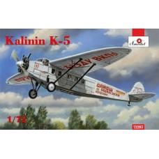 AMO-72287 1/72 K-5 model kit