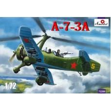 AMO-72289 1/72 A-7-3A model kit