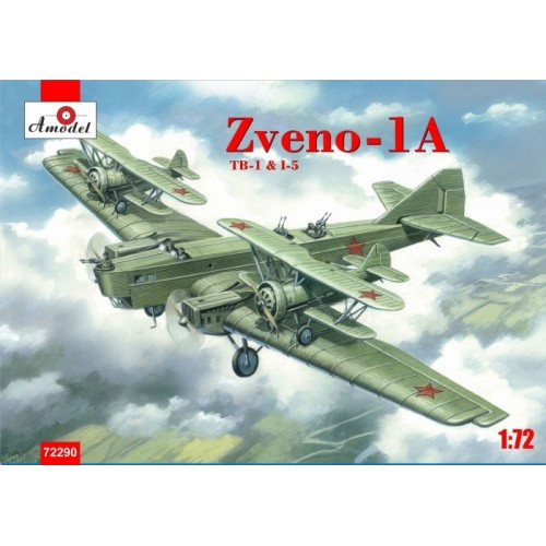 AMO-72290 1/72 Zveno-1A model kit