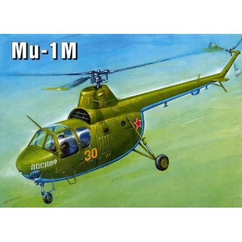 AMO-7234 1/72 Mil Mi-1M Soviet helicopter model kit