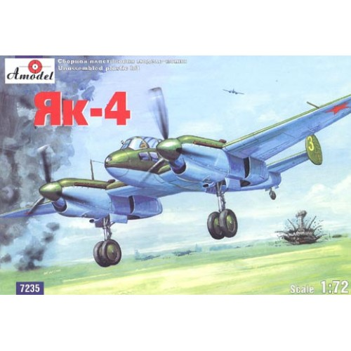 AMO-7235 1/72 Yakovlev Yak-4 Soviet WW2 short-range bomber model kit
