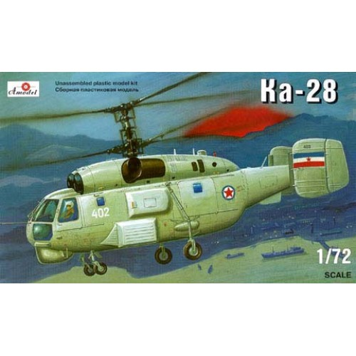 AMO-7237 1/72 Kamov Ka-28 Soviet helicopter model kit