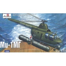 AMO-7238 1/72 Mil Mi-1MG Soviet helicopter model kit