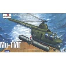 AMO-7238 1/72 Mil Mi-1MG Soviet helicopter model kit