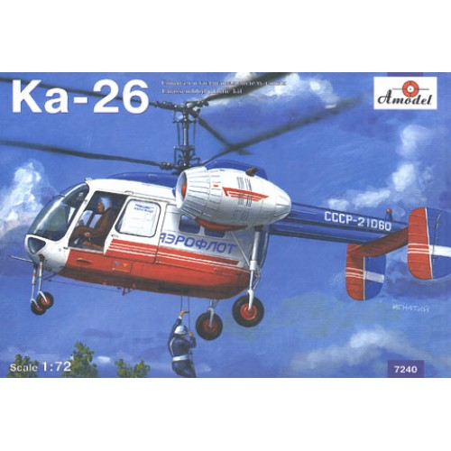 AMO-7240 1/72 Kamov Ka-26 Soviet light helicopter model kit