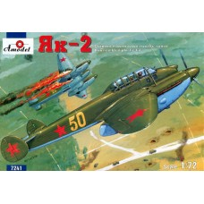 AMO-7241 1/72 Yakovlev Yak-2 Soviet WW2 short range bomber model kit