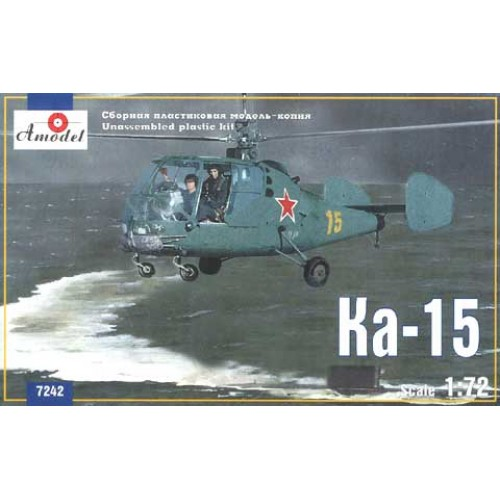 AMO-7242 1/72 Kamov Ka-15 Soviet helicopter model kit