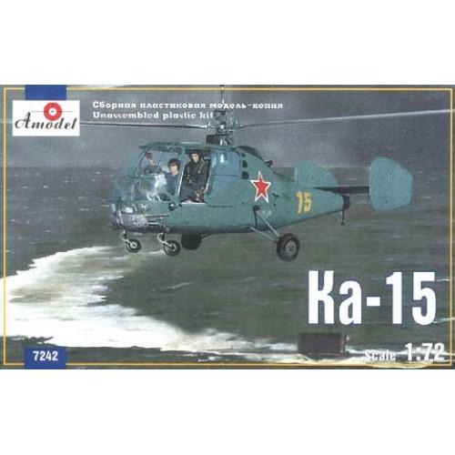 AMO-7242 1/72 Kamov Ka-15 Soviet helicopter model kit