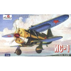 AMO-7246 1/72 IS-1 (Iosyf Stalin) the Soviet pre-WW2 experimental fighter model kit