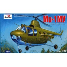 AMO-7250 1/72 Mil Mi-1MU Soviet helicopter with Falanga anti-tank complex model kit
