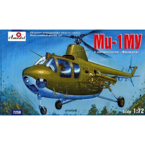 AMO-7250 1/72 Mil Mi-1MU Soviet helicopter with Falanga anti-tank complex model kit