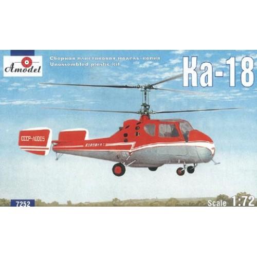 AMO-7252 1/72 Kamov Ka-18 Soviet civil helicopter model kit