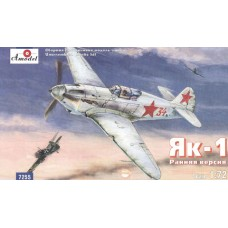 AMO-7255 1/72 Yakovlev Yak-1 Soviet WW2 fighter (early version) model kit