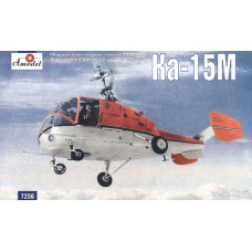 AMO-7256 1/72 Ka-15M Soviet helicopter model kit