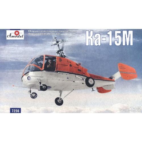 AMO-7256 1/72 Ka-15M Soviet helicopter model kit