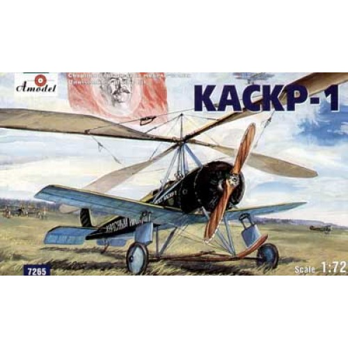 AMO-7265 1/72 Kamov KASKR-1 Soviet Autogyro model kit