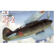 AMO-7276 1/72 IS-2 (Iosyf Stalin) Soviet pre-WW2 experimental fighter model kit