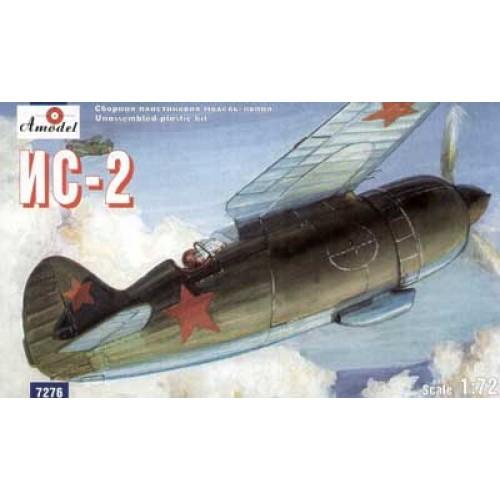 AMO-7276 1/72 IS-2 (Iosyf Stalin) Soviet pre-WW2 experimental fighter model kit