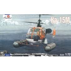 AMO-7277 1/72 Kamov Ka-15M Soviet anti-submarine helicopter model kit
