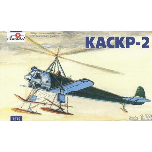 AMO-7279 1/72 Kamov KASKR-2 Soviet Autogyro model kit