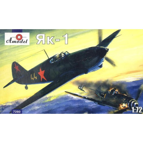 AMO-7280 1/72 Yakovlev Yak-1 Soviet WW2 Fighter model kit