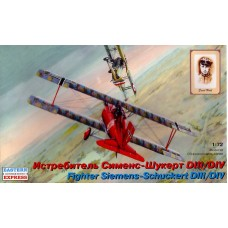 EST-72154 Eastern Express 1/72 Siemens-Schuckert D.III German Fighter model kit