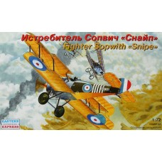 EST-72155 Eastern Express 1/72 Sopwith 7F1 Snipe British WW1 Fighter model kit