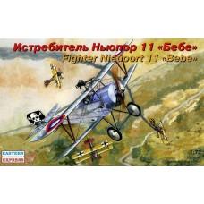 EST-72161 1/72 Nieuport 11 Bebe WW1 era fighter model kit