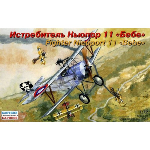 EST-72161 1/72 Nieuport 11 Bebe WW1 era fighter model kit