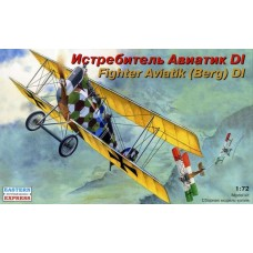 EST-72165 Eastern Express 1/72 Aviatik-Berg D.1 German WW1 Fighter model kit