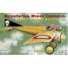 EST-72210 Eastern Express 1/72 Morane-Saulnier I French WW1 Fighter model kit