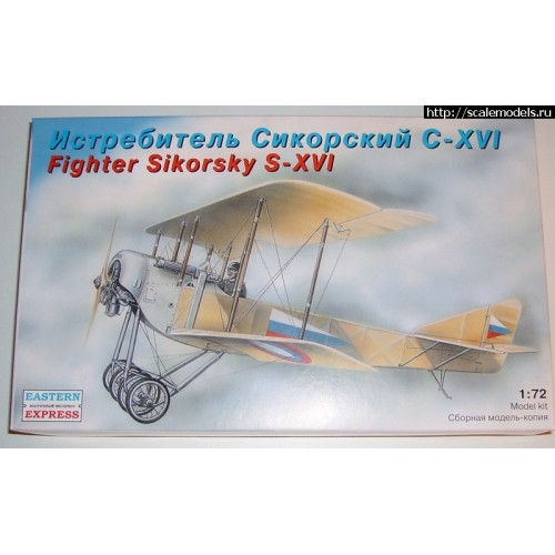 EST-72218 Eastern Express 1/72 Sikorsky S-16 Imperial Russian Air Service WW1 Fighter model kit (RBVZ S-XVI)