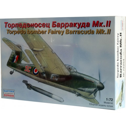 EST-72254 1/72 Fairey Barracuda II WW2 torpedo bomber model kit