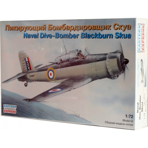 EST-72255 1/72 Blackburn Skua WW2 dive bomber model kit