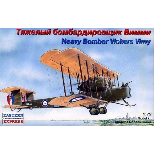 EST-72256 Eastern Express 1/72 Vickers Vimy British WW1 Era Heavy Bomber model kit