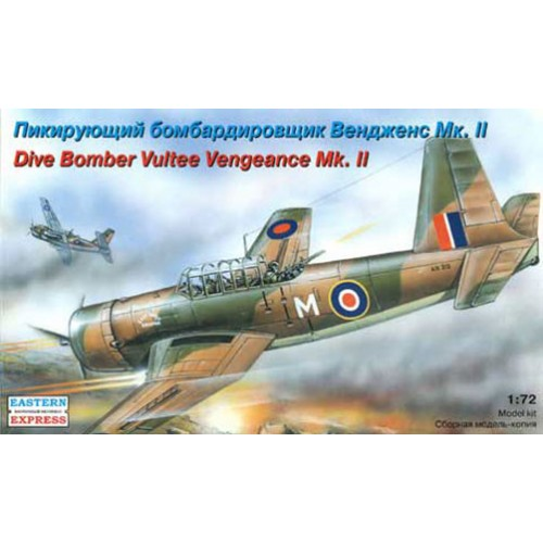 EST-72264 1/72 Vultee Vengeance Mk.II WW2 dive bomber model kit